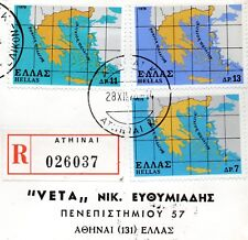 The Greek State 1978 Map of Greece in 3 colors UNOFFICIAL REGISTERED Greek FDC-a
