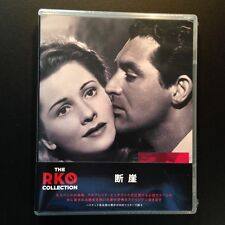 Suspicion (Blu-ray, 2016, <1941>, Region A, English Dialogue, Japan)