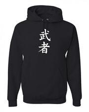 Japanese Warrior Symbol Sweatshirt Hoodie SIZES S-3XL