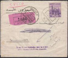 EGYPT, 1957. Reg Cover 333,  Alexandria - Cairo, w/Return