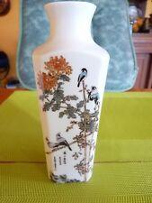 Joli vase porcelaine ( chine )