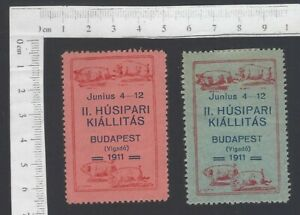 Hungary 1911 Meat Industry Exhibition poster stamp MH (2)