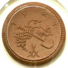 1921 Germany Sachsen 50 Pfennig Porcelaine Notgeld #1484