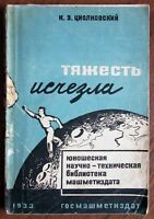 "1933 RRR! Russian Book by TSIOLKOVSKY ""SEVERITY DISAPPEARED"" 1st & Lifetime Ed."