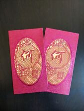 Chinese Red Envelopes, Red Packets, Chinese Surname 何 / Ho / He, Hongbao