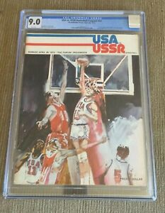 1973 USA Vs USSR Men Basketball Game Program Bill Walton Bob Cousy CGC 9.0 RARE