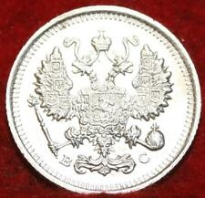 1915 Russia 10 Kopeks Silver Foreign Coin