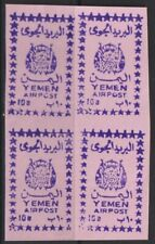 Yemen Kingdom airpost 1966 MNH**