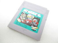 Nintendo Game boy BATTLE DODGE BALL Cartridge Only JAPAN Game gbc