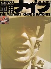 World military knife (World Mook (301)) (English) Hardcover   FROM JAPAN