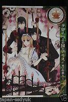 "JAPAN Clover no Kuni no Alice: Wonderful Wonder World manga ""Lover of twins"""