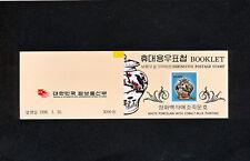 Ssbd_046 Korea 1996 Booklet Art Porcelain With Cobalt Blue Mnh Superb