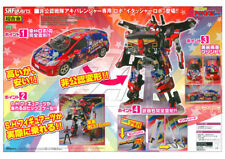S.H.Figuarts Machine Itashar (Itasha) Robo - Hikonin Sentai Akibaranger