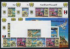 Libyen 584/86 + Kleinbogen + Block 25/28 A + B postfrisch/ UPU Flugzeuge 1/2424
