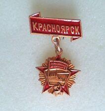 Krasnoyarsk Medal, Badge, Pin. Red Star