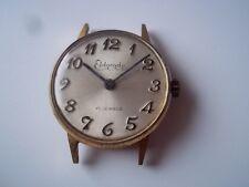 El Dorado 17 jewels ladies windup watch. Pre-owned.