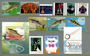 BZ91 Macedonia 2006/2007 MNH 5 sets 12v+s/s Art Fauna Fishes Cat