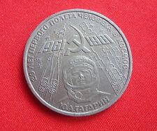 1 rublos Gagarin 20th aniversario de vuelos espacial tripulado URSS Rusia y # 188.1