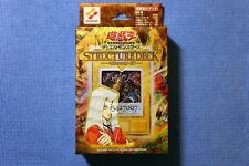 Yugioh Japanese PE Structure Deck Box: 【Pegasus】Factory-Sealed (95/100)