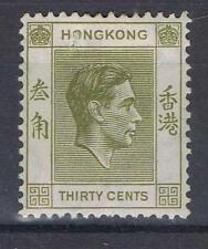Hong Kong 1938 1952 King George VI Thirty cents  perf 14 SG 151 Mint MH Cat £150