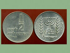ISRAEL 1/2  lira    1974