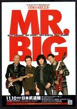 2014 Mr. Big Japan concert tour flyer / mini poster / Billy Sheehan /great photo