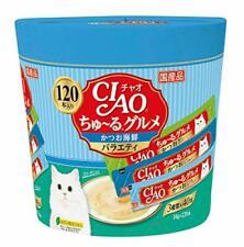 INABA Ciao Churu Gourmet Variety [KATSUO Bonito Seafood] 3 types 14gx120pcs