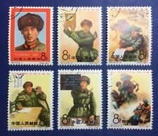 1967' China Stamps Set Of Liu Ying-chun Commemoration (6) OG Used