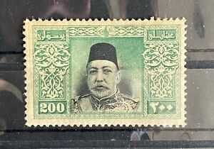 Turkey Ottoman 1914 200 pia London Printing Postage Stamp RR MH* SG #515