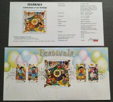 Singapore 1998 Festivals Celebration 8v Stamps FDC 新加坡节日庆祝邮票首日封