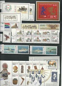 South Africa 1997 kleine Sammlung 1997 6 Blocs/strips **/mnh - siehe scan
