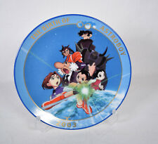 The Birth of Astro Boy Japan Year Plate Limited 259/2003 Tezuka