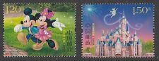 China 2016-14 Shanghai Disney Resort stamp set MNH