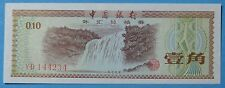 PR China 1979 Bank of China 10 Cents Foreign Exchange Certificate YD144234 UNC