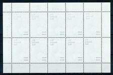 More details for namibia 1997 definitives overprinted 2005 sg999 offset sheetlet of 10 mnh