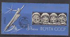 Russia USSR 1962 Space Explorers Gagarin Souvenir Sheet VFU X9978