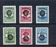 Poland #27-29, #27a-29a (Po111) Comp O/P plus Inverted O/P, Mnh, Lh, Cv$201.50