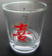 "Carlsberg Beer 3 1/2"" Glass w/ Chinese Writing.. ..............g"