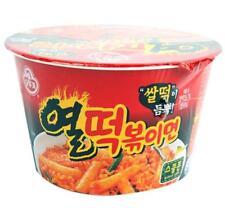 Korean Instant Cup Spicy Stir-fried Rice Cake and Noodles Tteokbokki Ramen