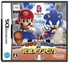 Used Nintendo DS Mario & Sonic at the Olympic Games Japan Import (Free Shipping)