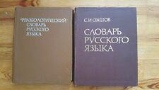 Zwei einsprachige russische Wörterbücher (u.a. Ozhegov)