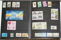 1981 U.S.P.S. Commemorative Mint Set Unmounted, Mint Condition with Envelope.