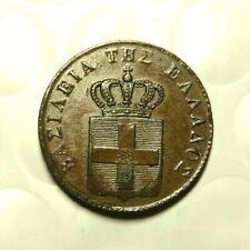 1833 GREECE 2 LEPTA VF COIN M28