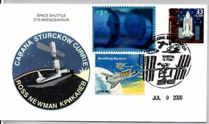 #3411 ESCAPING THE GRAVITY OF EARTH $3.20 PRIORITY MAIL COMBO STAMP FDC, STS-88