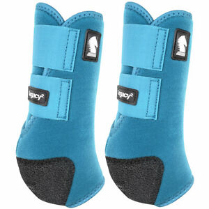 Small Classic Equine Lightweight Legacy2 Rear Hind Sports Boots Pair Teal U-2TLS