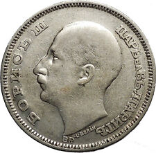 1930 Boris III Tsar of Bulgaria 100 Leva Large European Silver Coin i50152