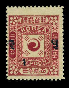 KOREA 1900 Yin Yang - Black overprint - 1p on 25p maroon Scott 16  UNUSED  VF+