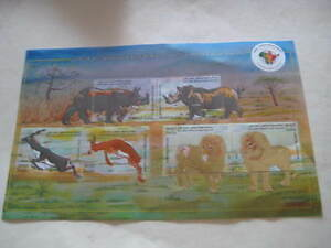 India 2015 Golden & Silver embossed Miniature Sheet on Indo-Africa Summit