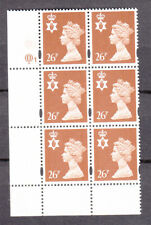 Northern Ireland - Questa - 26p Red Brown - Cyl Q1 x 6 Mnh