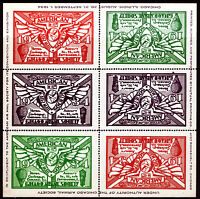 1934 Chicago Airmail Society Expo Rare Sheet of 6 Cinderella *MNH*